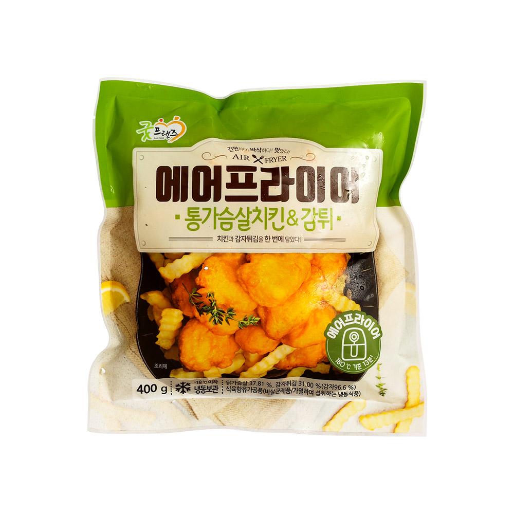 에어프라이어 통가슴살치킨&감자튀김400g