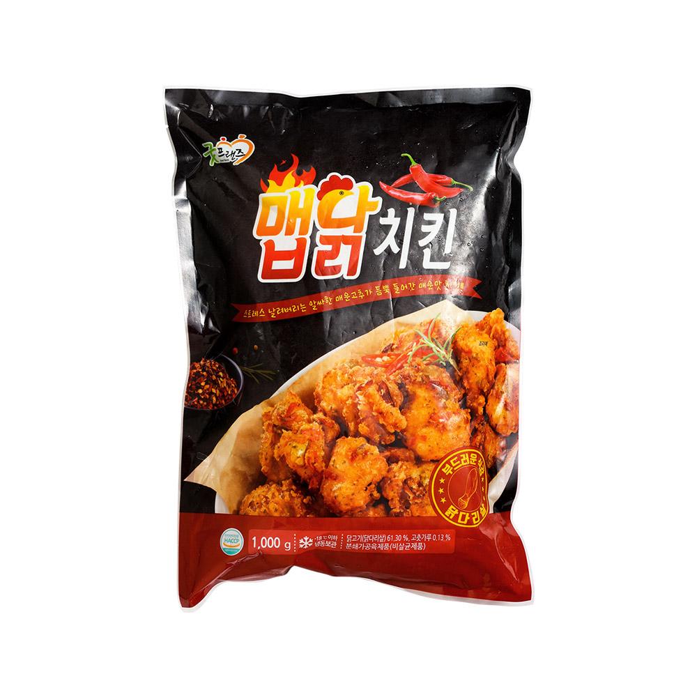 맵닭치킨 1kg